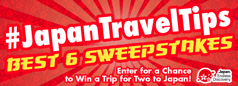 Enter for a chance to win a Trip for Two to Japan!!