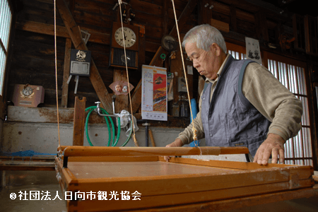 Miyazaki | Mimitsu Japanese Paper - Master Kanjiro Sasaki