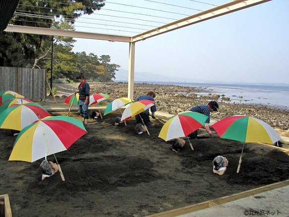 Oita Sand Bath | Relax in the Warm Sand
