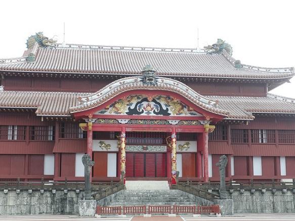 Okinawa Naha   Center of Okinawa