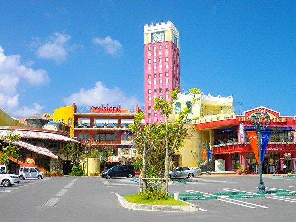 Okinawa | Mihama American Village