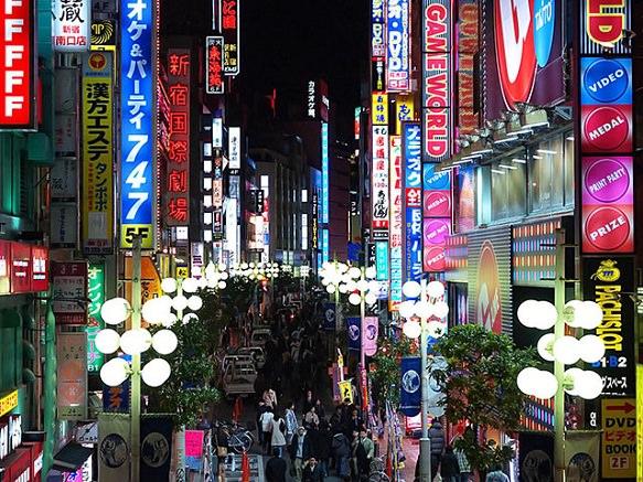 Tokyo Shinjuku | the world's busiest railway station