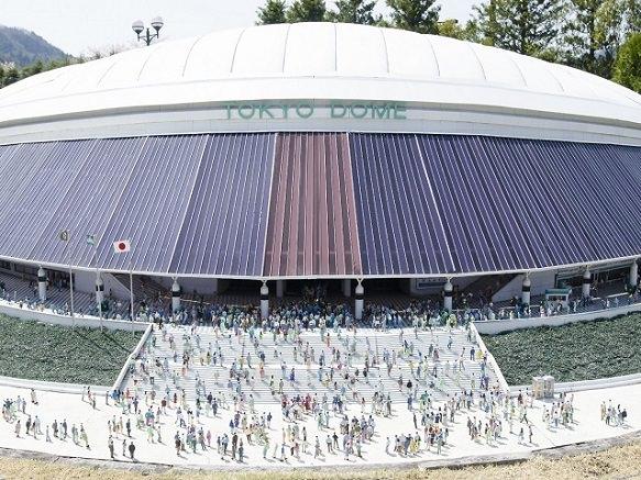 Tokyo Dome | Japan's Largest Baseball Stadium
