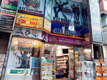 Find All of Your Anime Goods Here | Akihabara