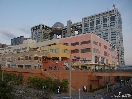 Aquacity Odaiba