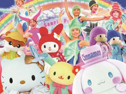 Meet Hello Kitty and Her Sanrio Friends - My Melody, Little Twin Stars and more!