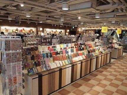 Shinjuku's Popular Do It Yourself Crafts Store