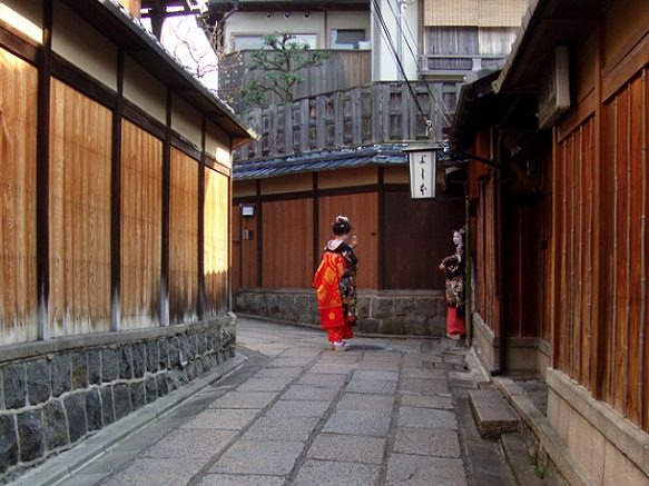 Kyoto | Town of Culture and History