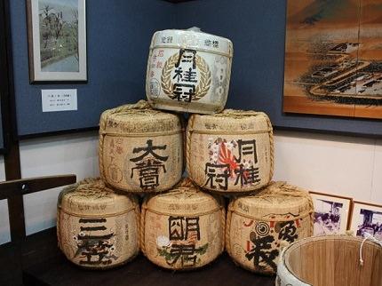 Kyoto | Gekkeikan Sake Museum