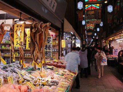 Nishiki Market | Kyoto's Kitchen