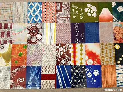 Kyoto Shibori Museum | Rare Beautiful Works of Shibori