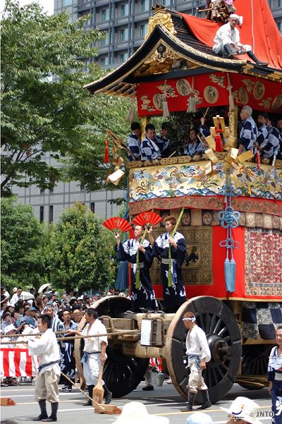 Other Events - Kyoto Gion Festival