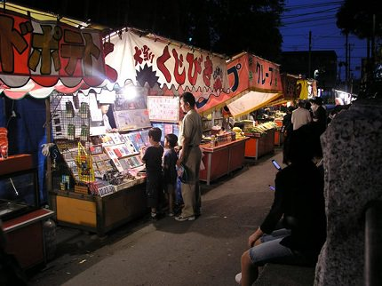 Small Open-Air Food Stands