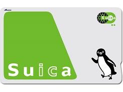 Automated Ticketing System - Subway (Chikatetsu)