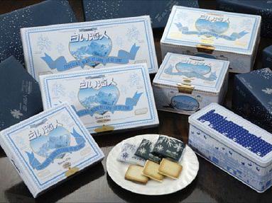 Hokkaido Shiroi Koibito | White Lover Cookies