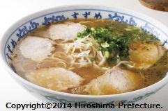 Hiroshima and Tokushima Area