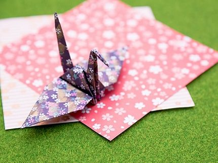 Art of Decoratively Folding Japanese Paper