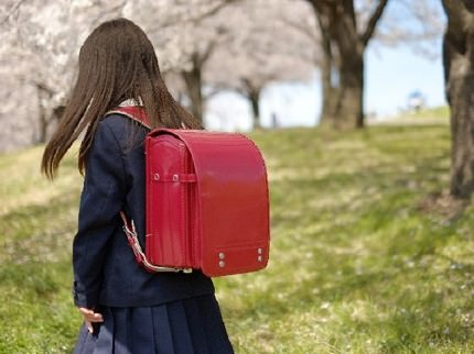 Randoseru | Japanese Students' Backpacks
