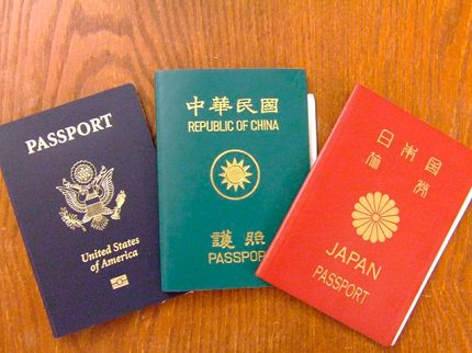 Passport Info Traveling To Japan Japan Deluxe Tours