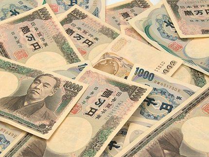 JP Yen ¥