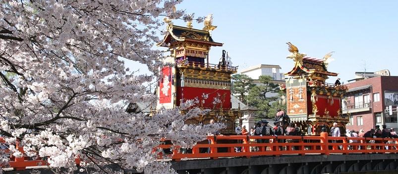 Takayama Festival   Hiroshima<span class=