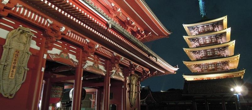 Anime Japan Tour 8 Days - B (Upgraded Hotel)