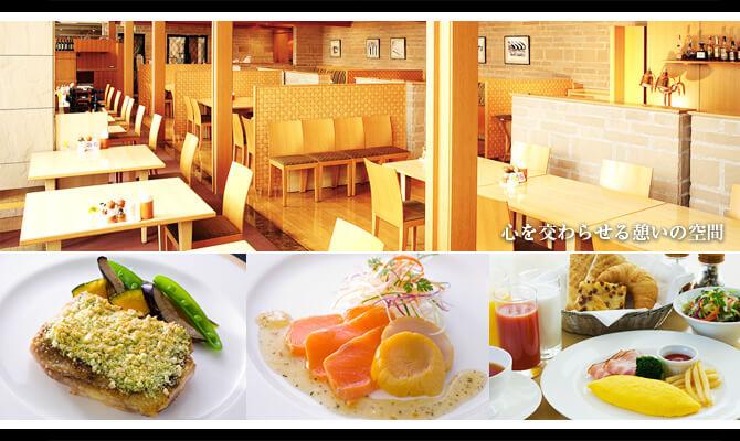 Hotel Laforet Shin-Osaka