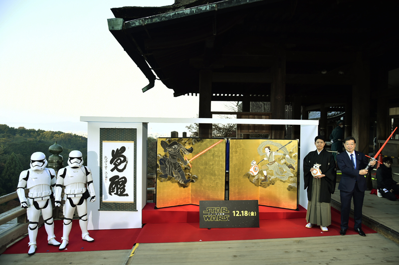 Star Wars at Kyoto Kiyomizu Temple