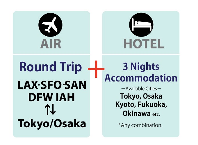 Japan Airlines - Direct Flights to Kansai International Airport