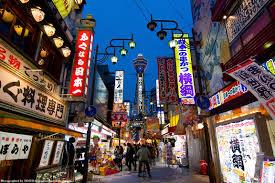 Shinsekai-Osaka