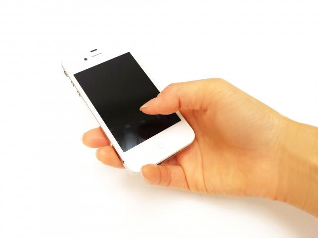 METI's New App