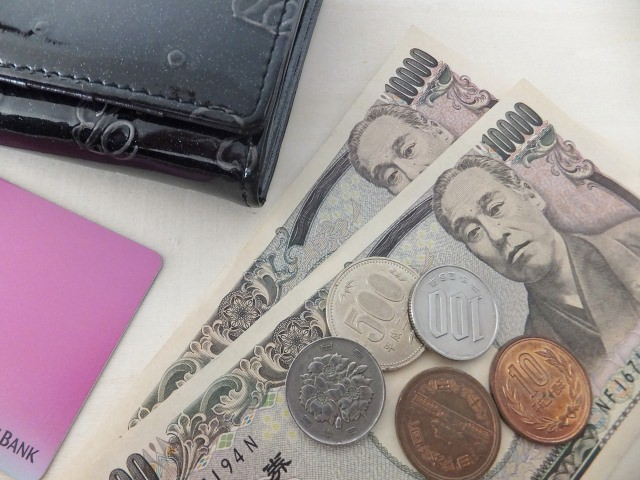 Budgeting your way through Japan