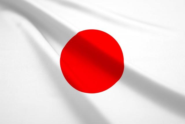 Japan v America