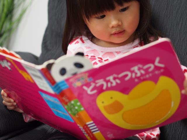 Japanese Folktales to tell your Kids at Night