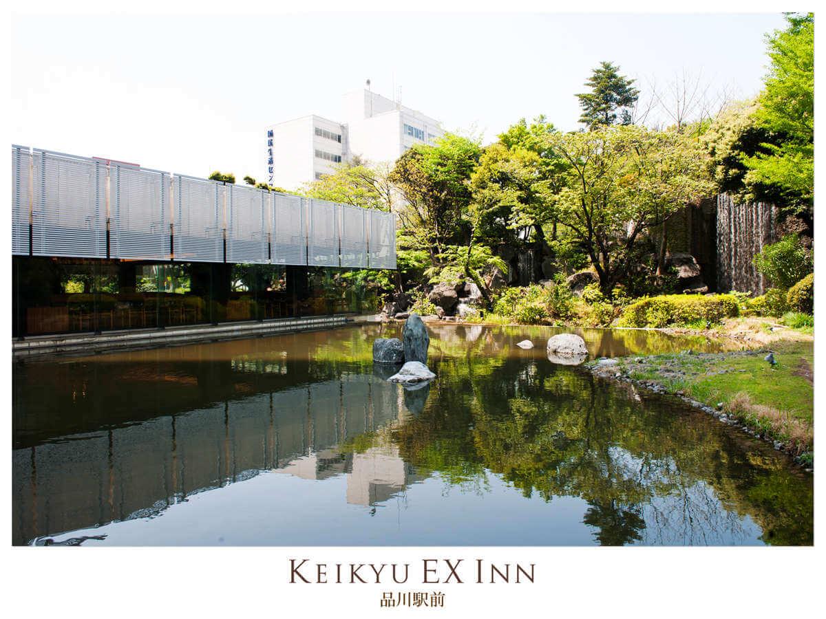 Keikyu Ex Inn Shinagawa Station (Located inside SHINAGAWA GOOS)
