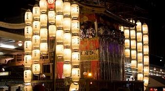 Japan Festival Tours<br> - Kyoto Gion Festival Tour
