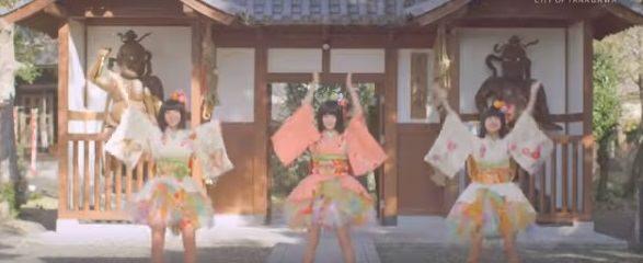 Yanagawa's Sagemon Girls are Here