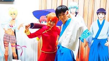 Anime Japan Tour 11 Days