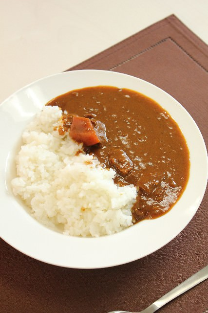 New Curry for the Healthy and Foreign