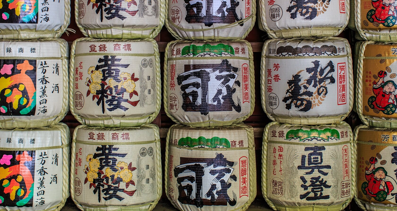 Kyoto Sake Museum