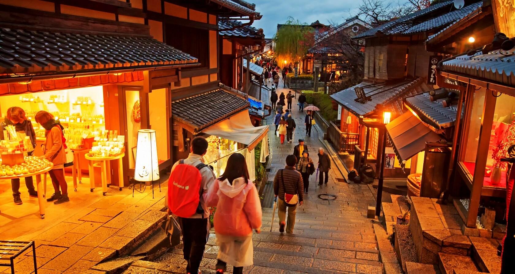 Ninenzaka street in Kyoto
