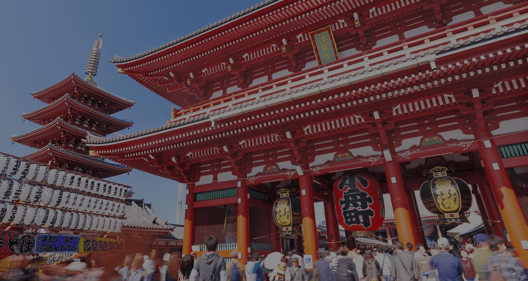 Tokyo's Asakusa