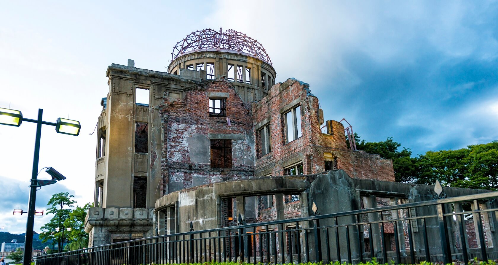 Hiroshima A-Bomb Dome Memorial