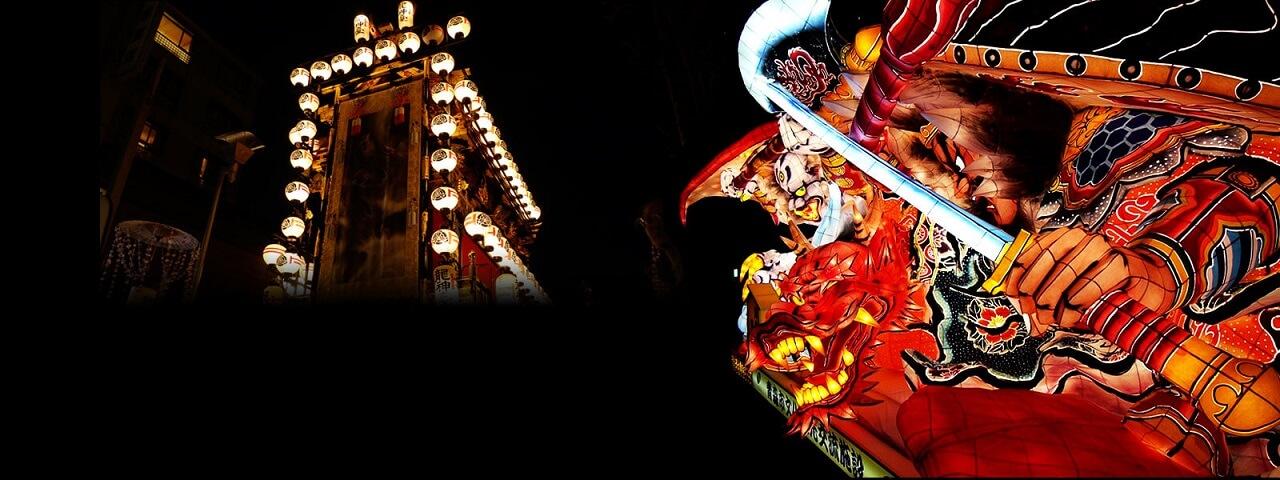 Festival Japan Tours