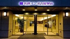 Meitetsu Inn Nagoya