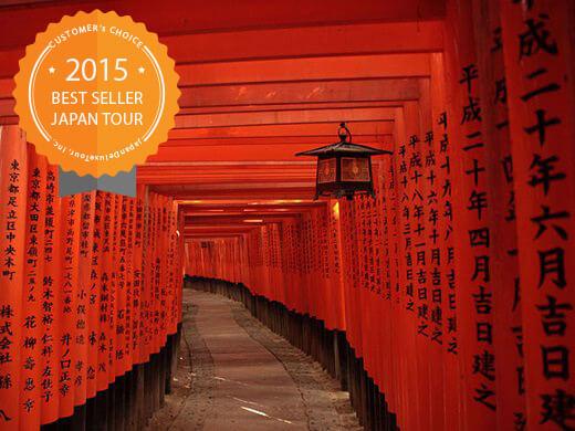 4. Highlights of Japan Tours<a name=hiroshima5></a>