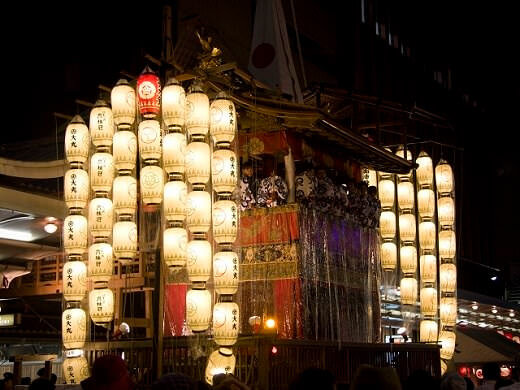 5. Kyoto Gion Festival Tour with Hiroshima