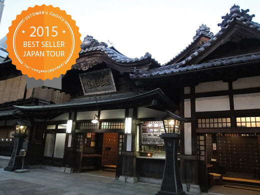 2. Southern Japan Tours | Summer<a name=south3></a>