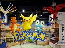 Photo of Tokyo Pokemon Center Entrance