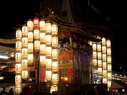 5. Grand Kyoto Gion Festival Tours 12 Days